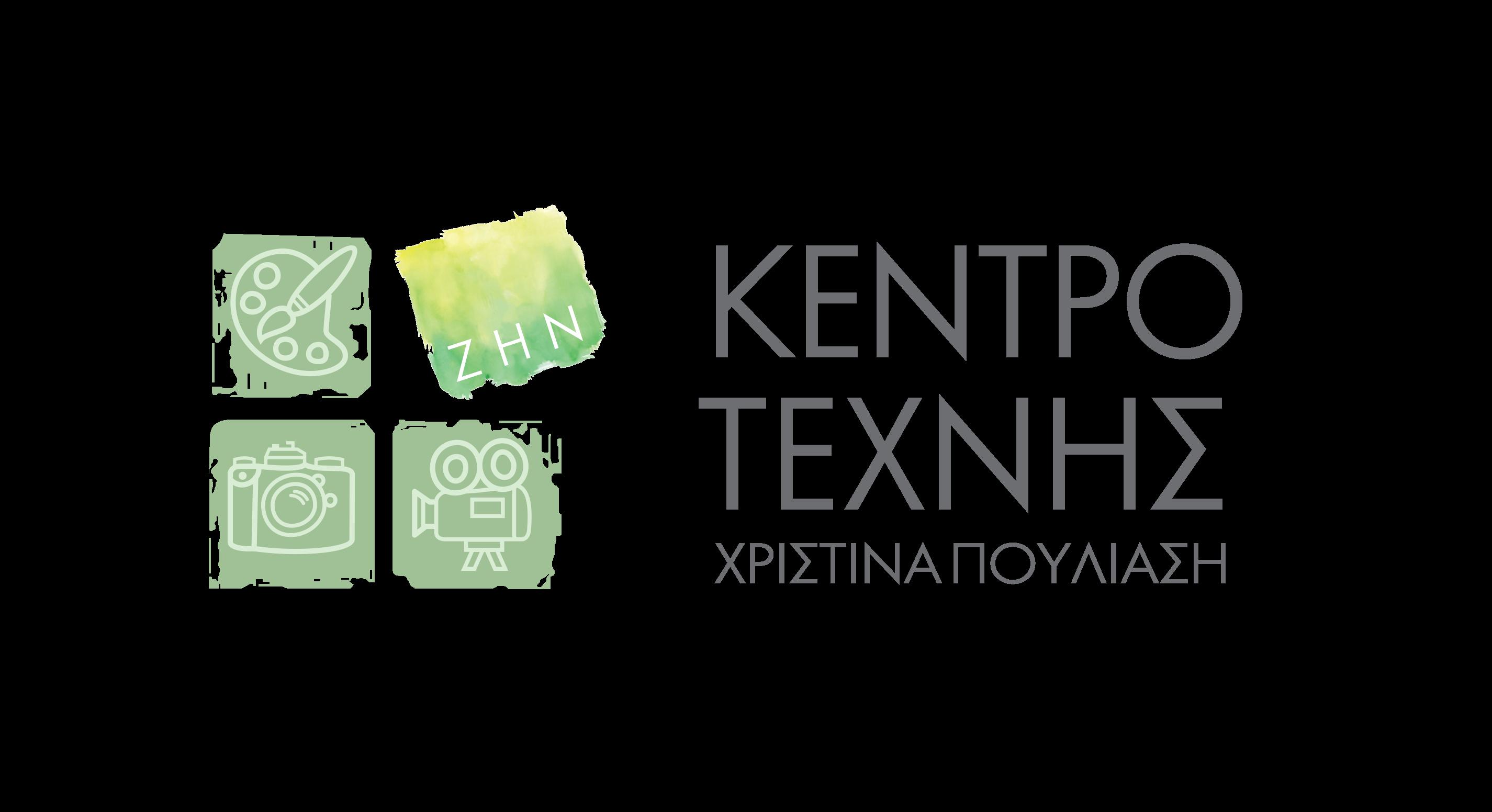 kentrotexnis.gr